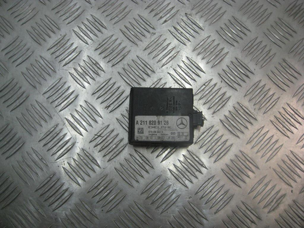 Блок управления сигнализацией   A2118209126
