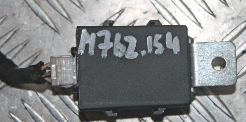 Иммобилайзер   95420H1000