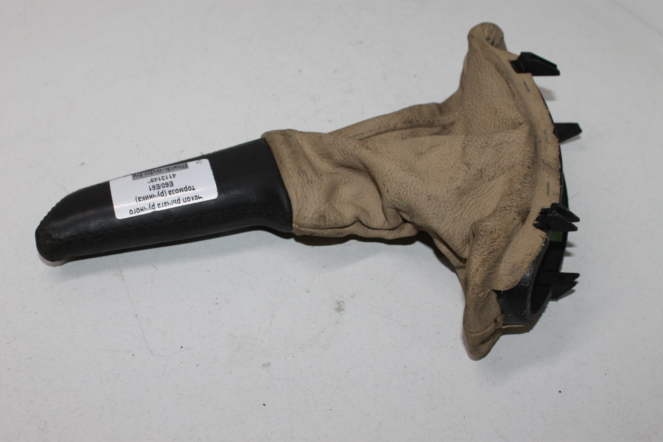 Чехол рычага ручного тормоза (ручника)