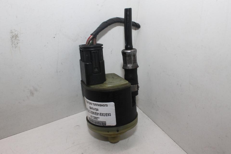 Подогрев топливного фильтра   7802940