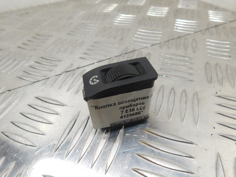 Кнопка освещения панели приборов   8352216