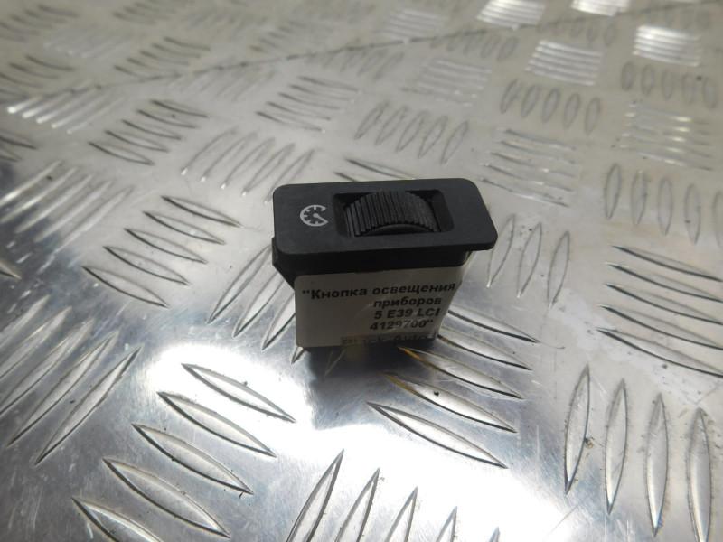 Кнопка освещения панели приборов   8360461