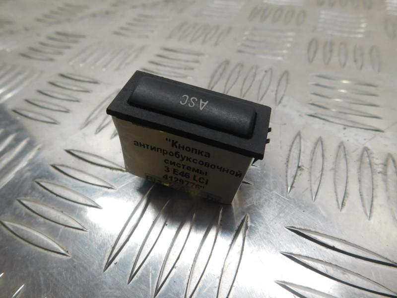 Кнопка антипробуксовочной системы   6901591