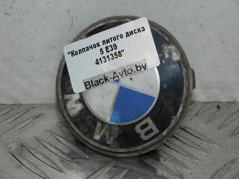 Колпачок литого диска   1180419