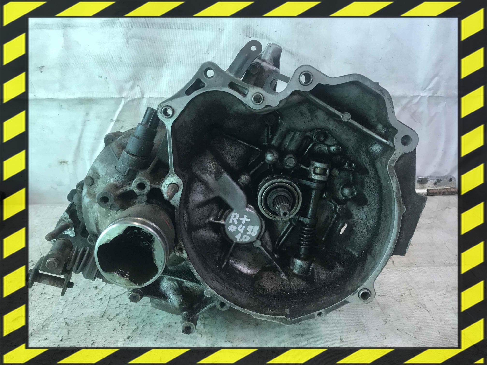 МКПП (Коробка передач механическая) Suzuki Wagon R2