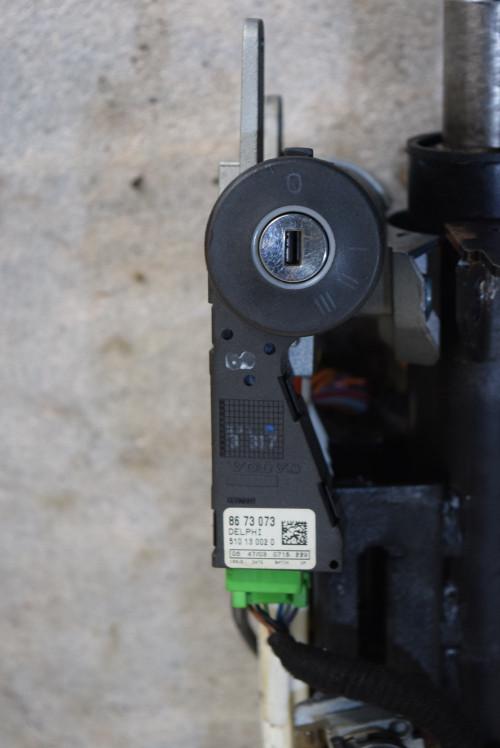 Антенна сигнализации   8673073