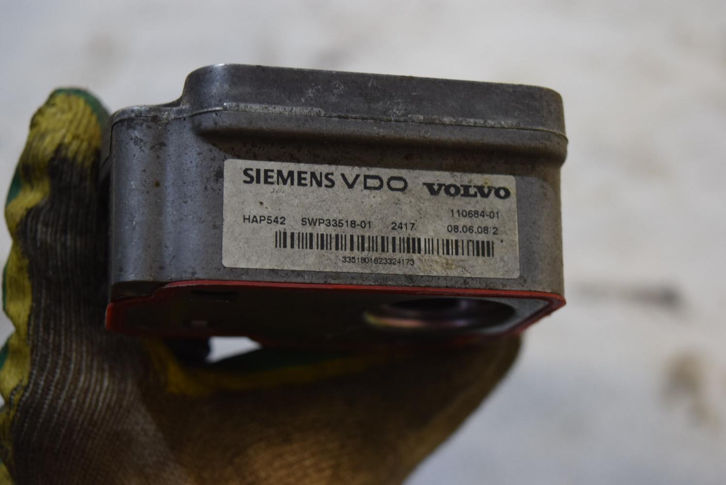 Блок управления муфты Haldex   5WP3351801,5WP33518-01