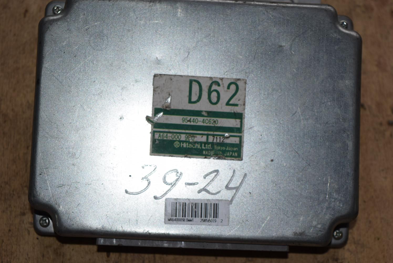 Блок управления полным приводом   954404C620