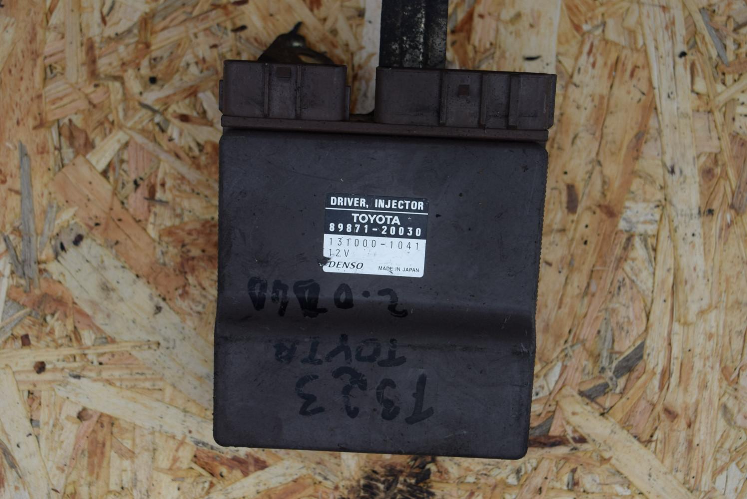 Блок управления форсунками   8987120030