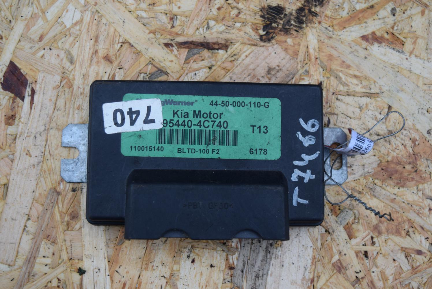 Блок управления полным приводом   954404C740