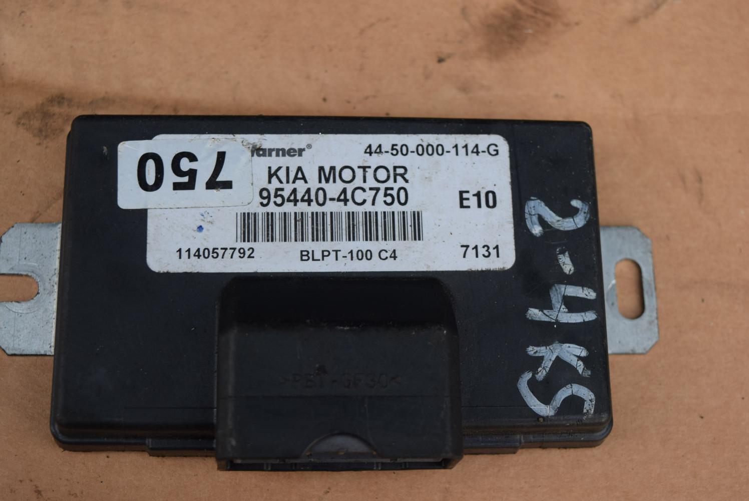 Блок управления полным приводом   954404C750