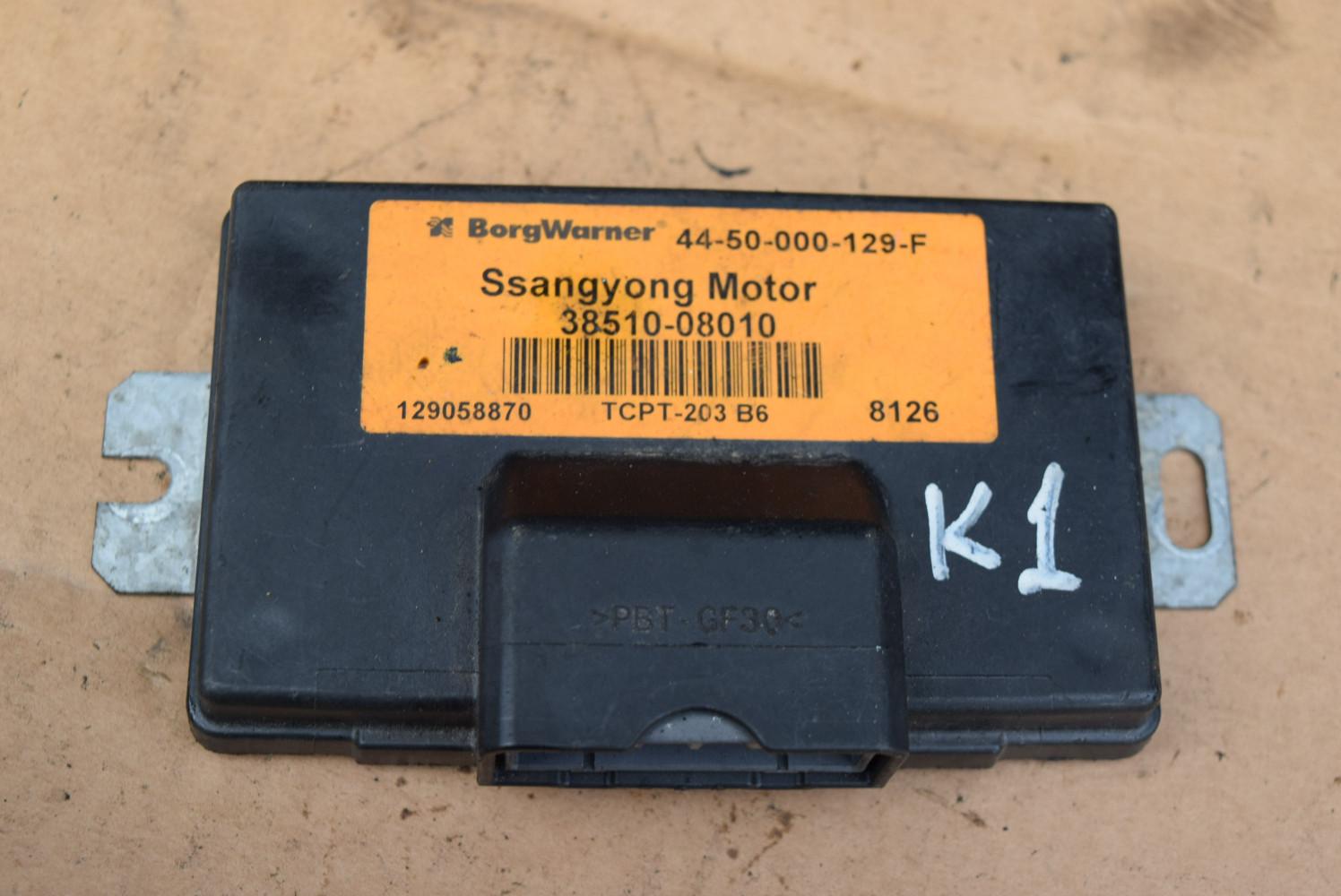 Блок управления полным приводом   3851008010