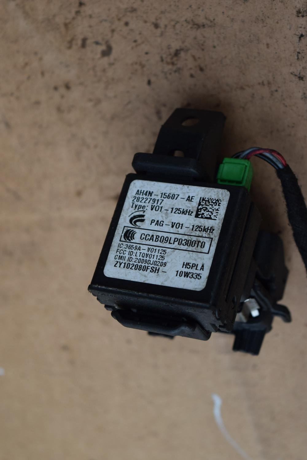 Антенна сигнализации   AH4N15607AE