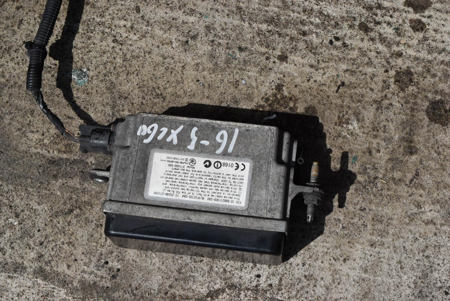 Радар   4R839G768BC