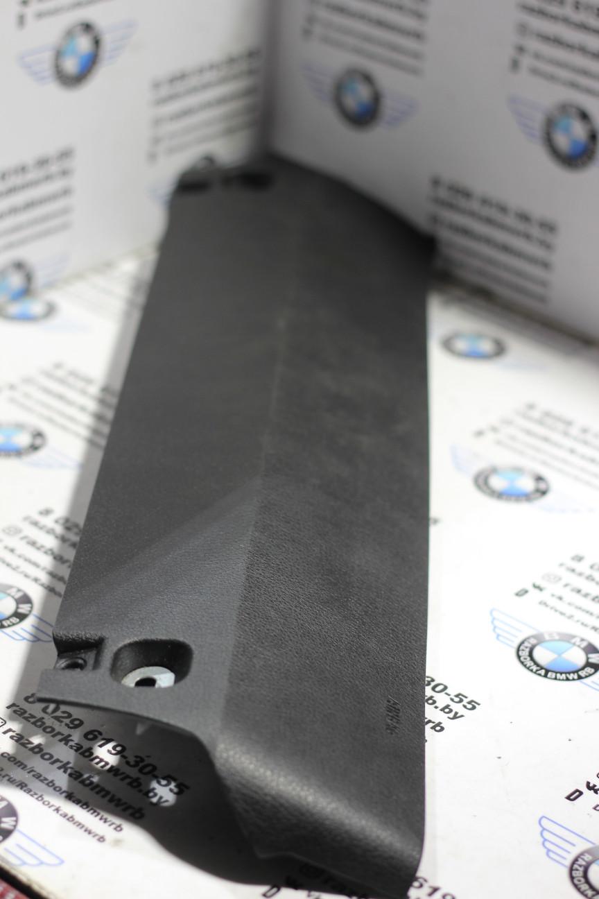 Подушка безопасности коленная   9176282