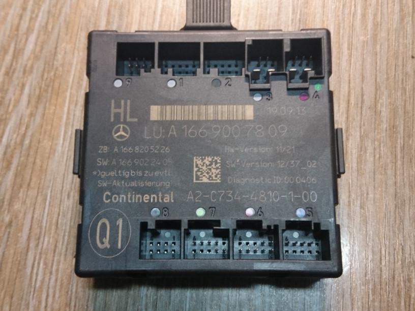 Модуль управления двери   A1669007809,A2-C734-4810-1-0