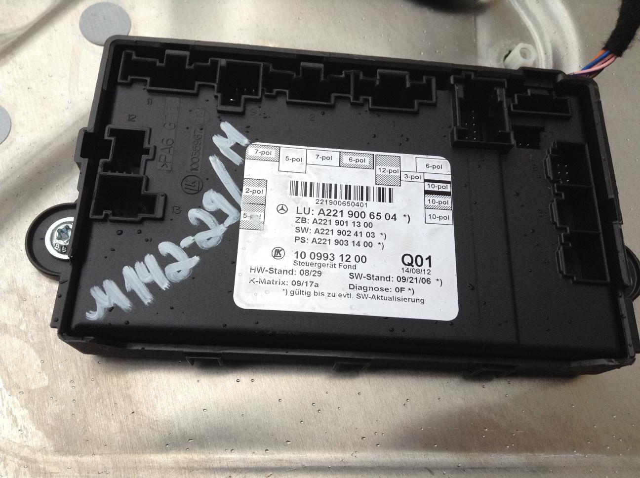 Модуль управления двери   A2219006504
