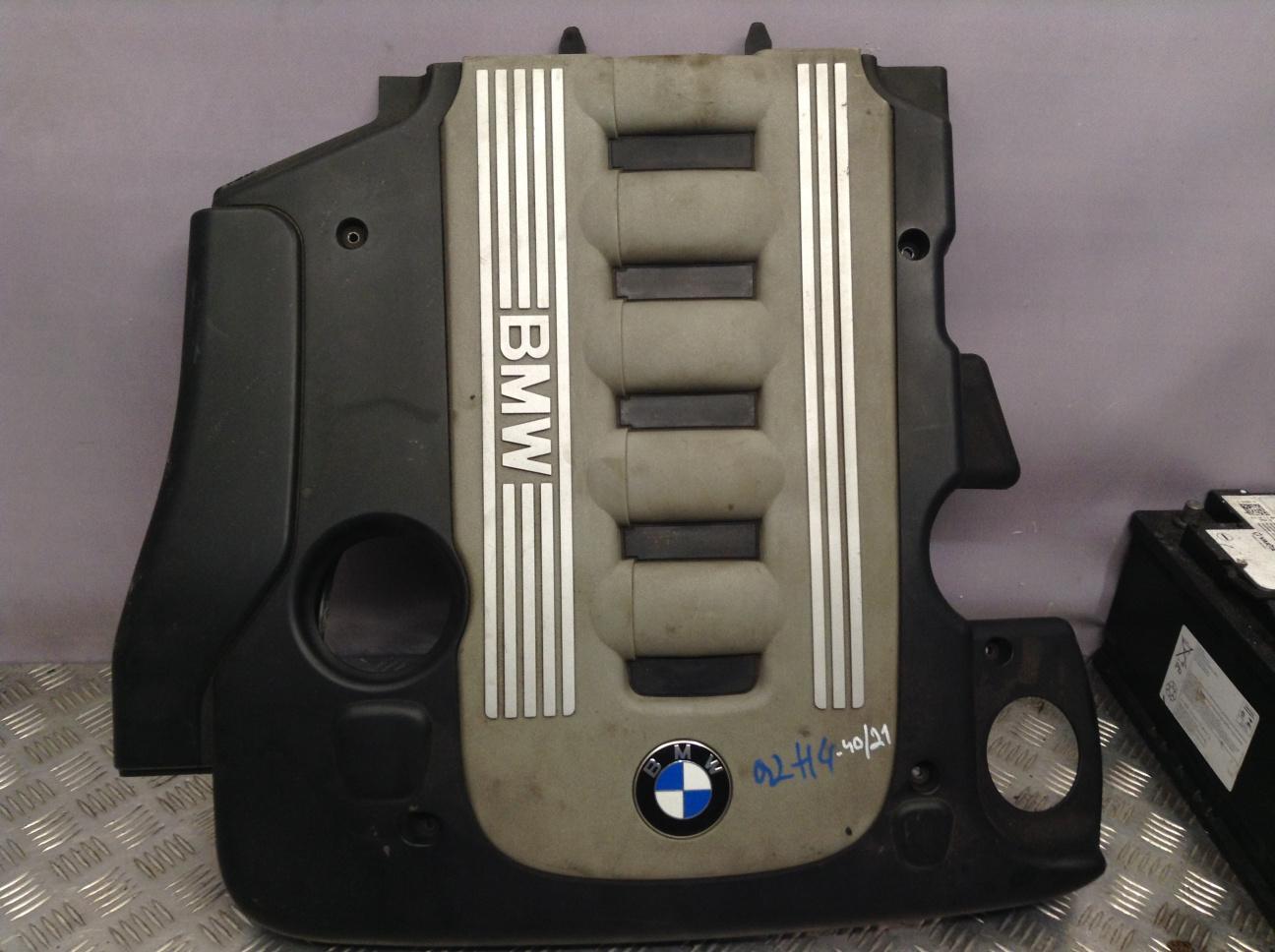 Крышка двигателя декоративная BMW 7 E65,E66
